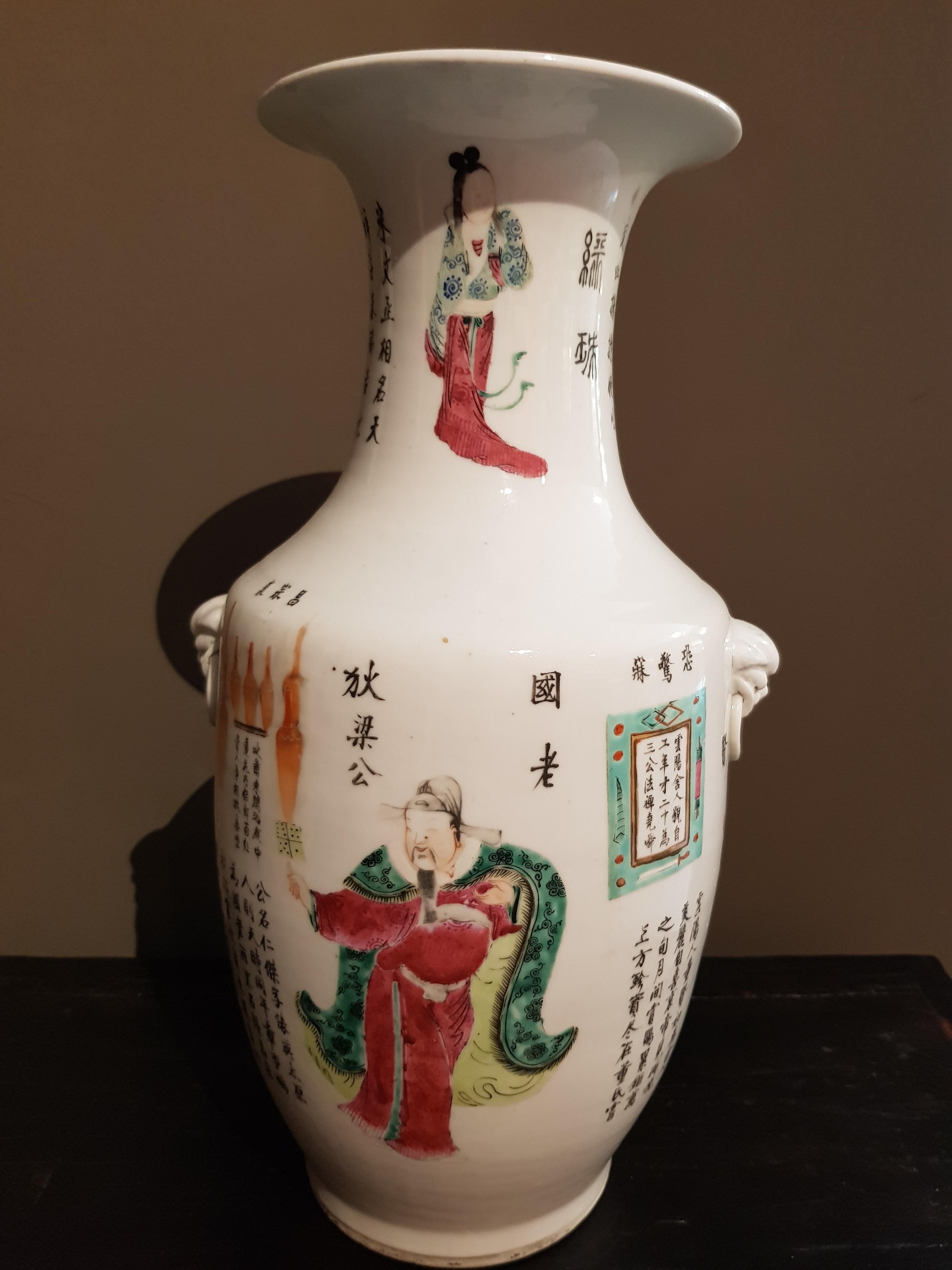 Vase Wu Shuang Pu - Chine - VENDU Image