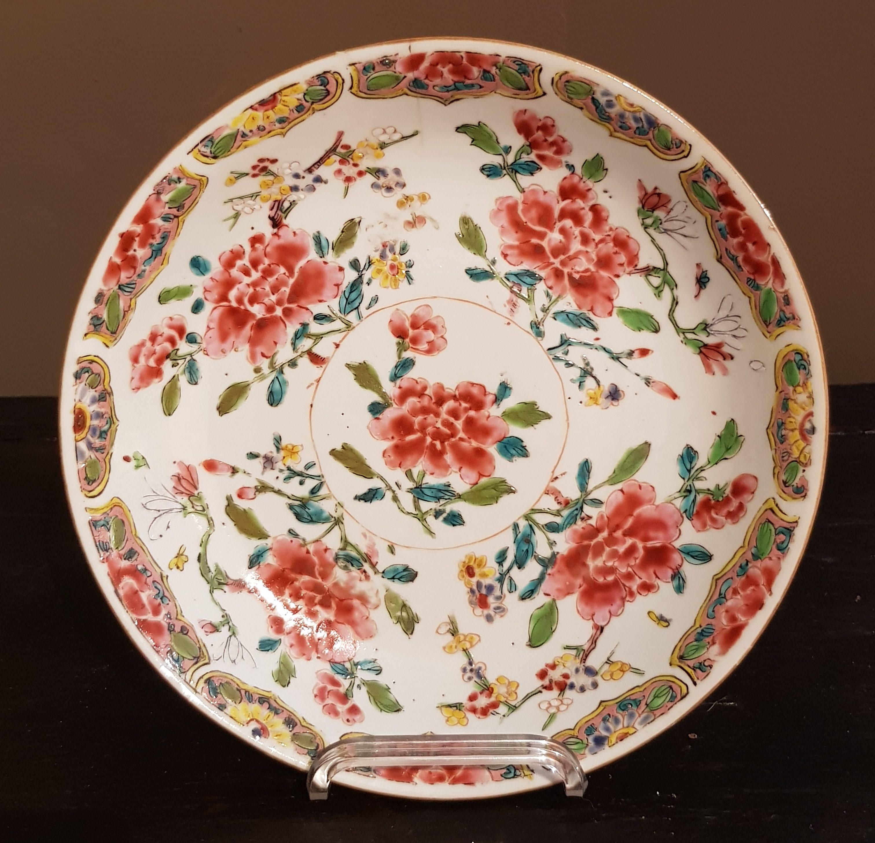 Compotier Porcelaine de Chine - Famille Rose - Qianlong Image