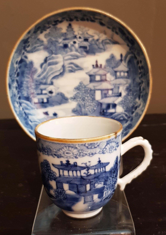 Tasse et soucoupe Qianlong - VENDU Image