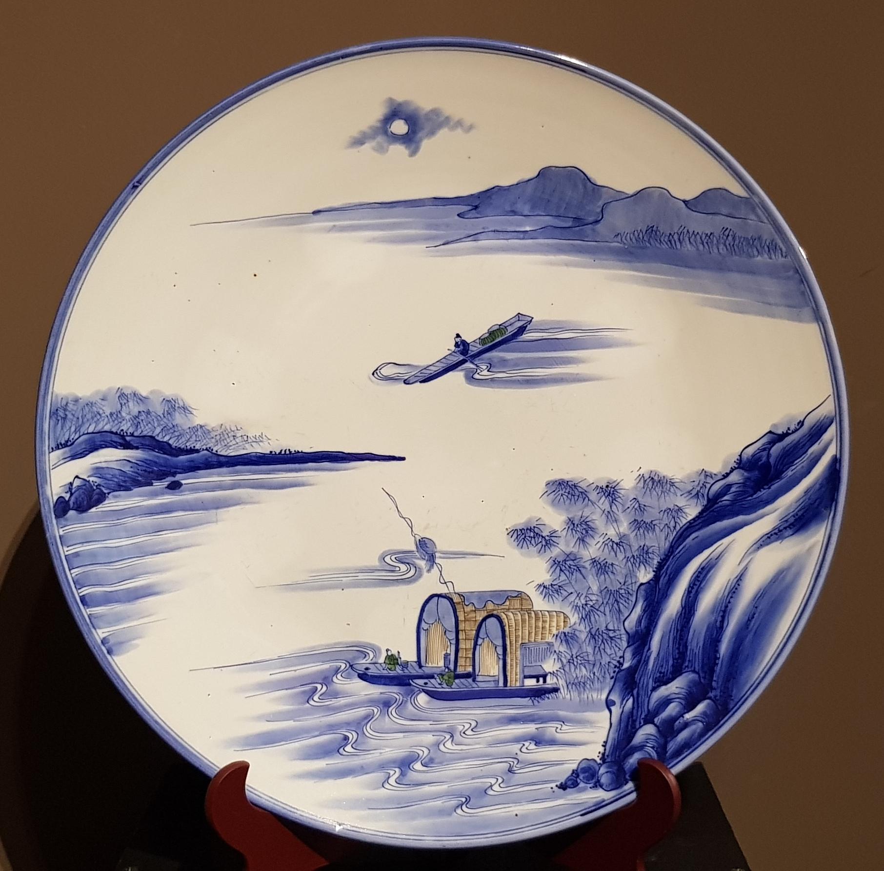 Japon - Grand plat - Marque Arita-Kakutomi - Meiji Image