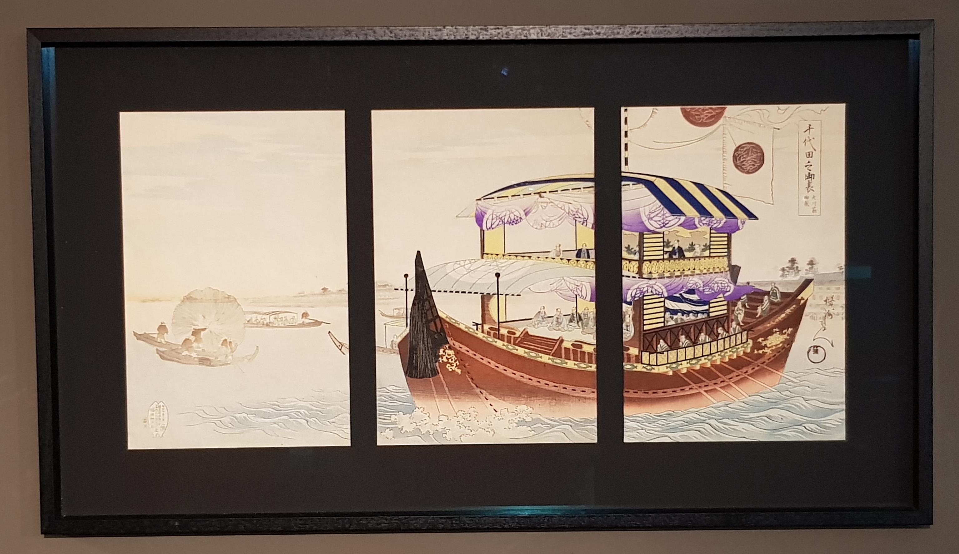 Japon - Estampe Triptyque Chikanobu encadrée - Observation de la pêche sur la rivière Sumida par un shogoun - Chiyoda no o-omote - 19ème Image