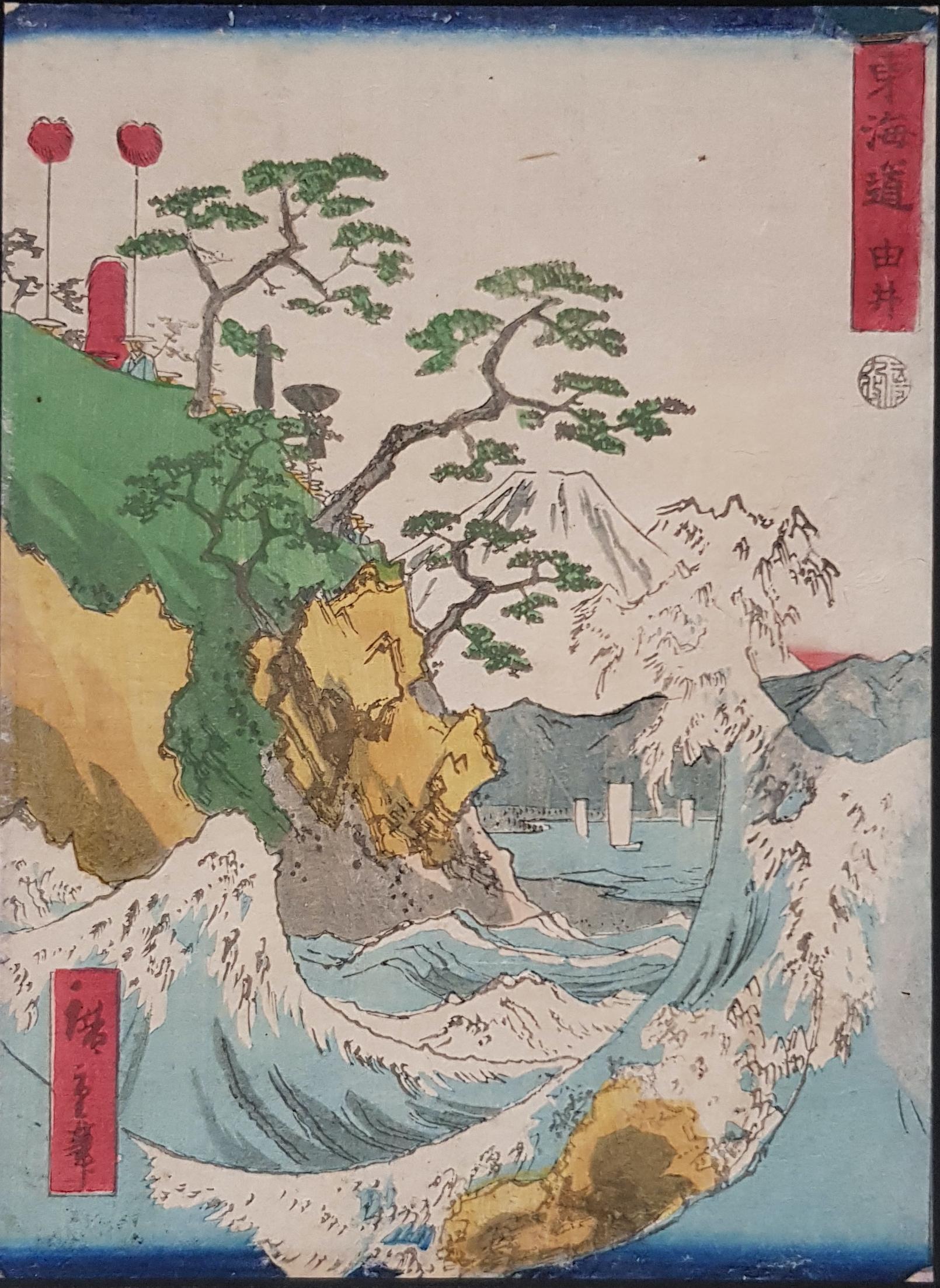 Japon - Estampe originale Hiroshige II - Tokaïdo - Yui - Edo 1863 Image