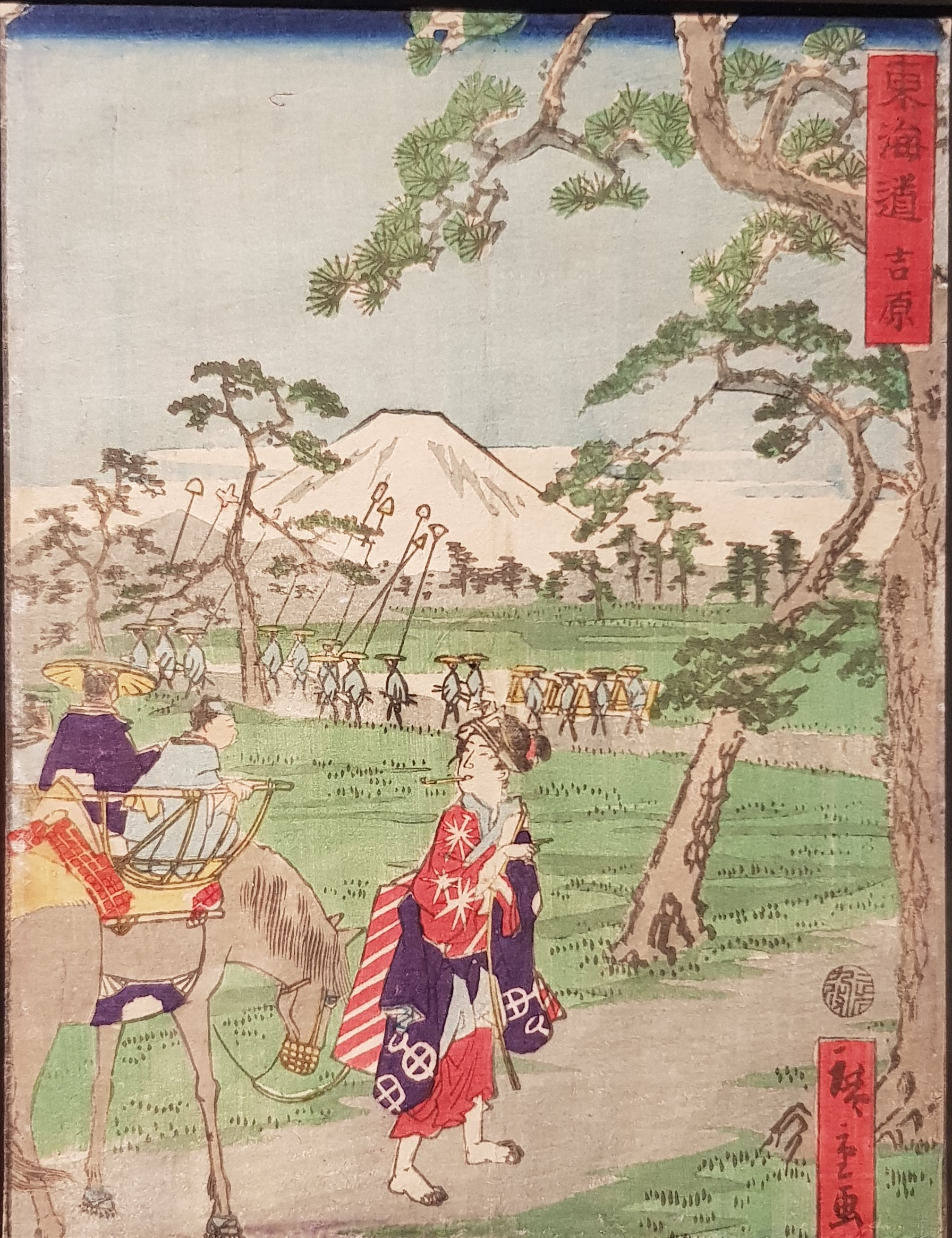 Japon - Estampe originale Hiroshige II - Tokaïdo - Yoshiwara - Edo 1863 Image