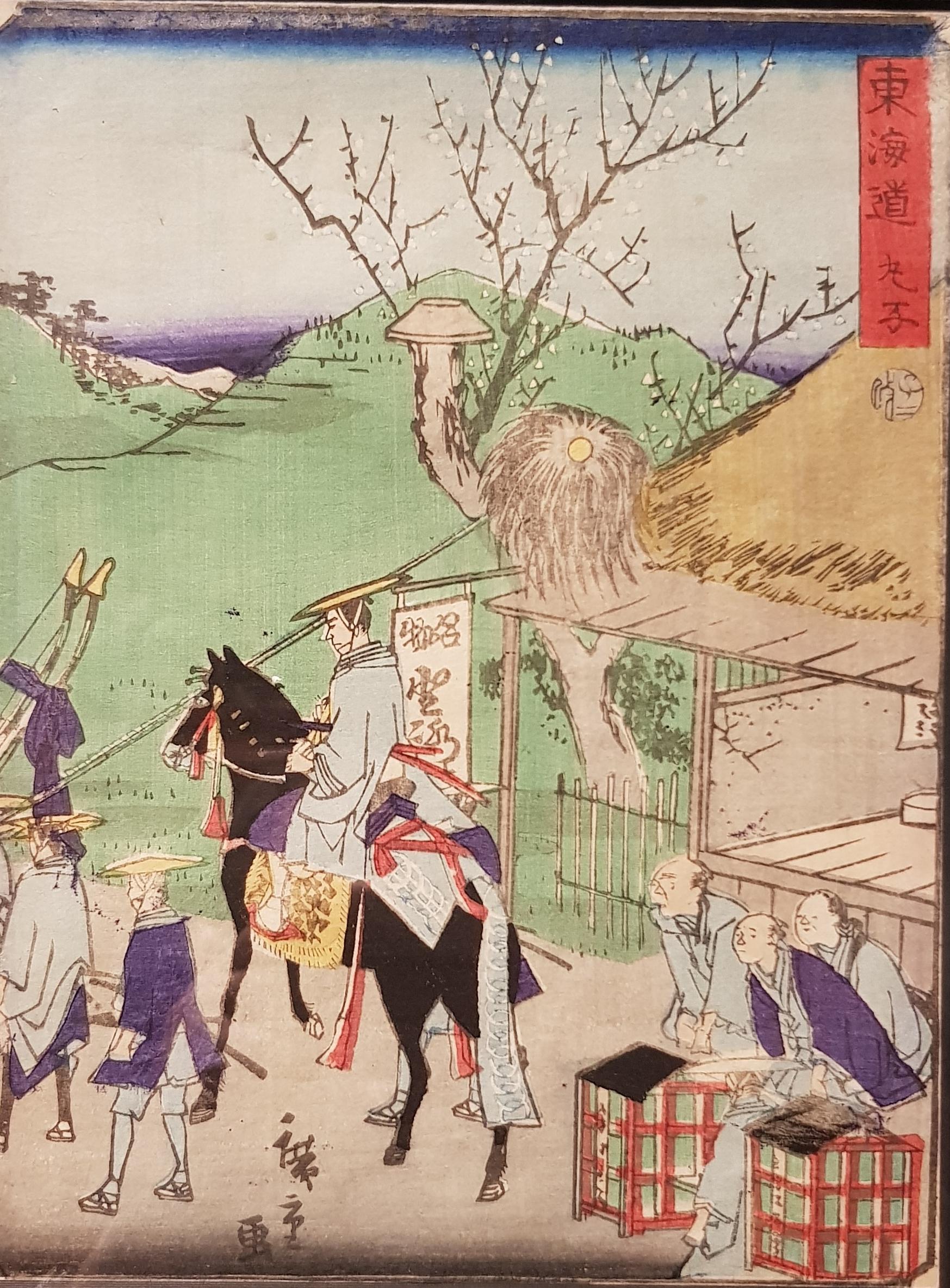 Japon - Estampe originale Hiroshige II - Tokaïdo - Mariko - Edo 1863 Image